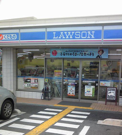 ローソン草津東矢倉三丁目店